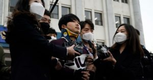 South Korea Online Sexual Abuse Case Illustrates Gaps in Government Response