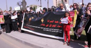 Iraq: Urgent Need for Domestic Violence Law