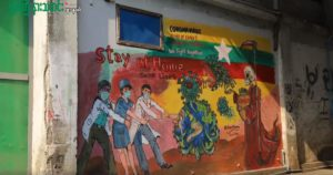 Myanmar: 3 Charged for COVID-19 Street Art