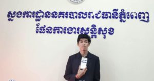 Cambodia: Reporter Jailed for Quoting Hun Sen on COVID-19