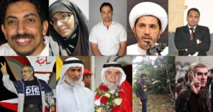 Bahrain: Free Imprisoned Rights Defenders and Opposition Activists