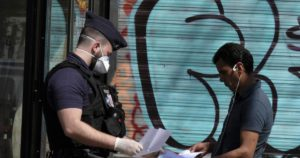 France: End Discriminatory Police Checks and Fines