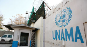 Afghanistan: UN condemns attacks on healthcare amid COVID-19 pandemic |