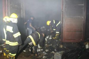 Police Attribute Fire Incident At Ondo INEC Office To Power Surge