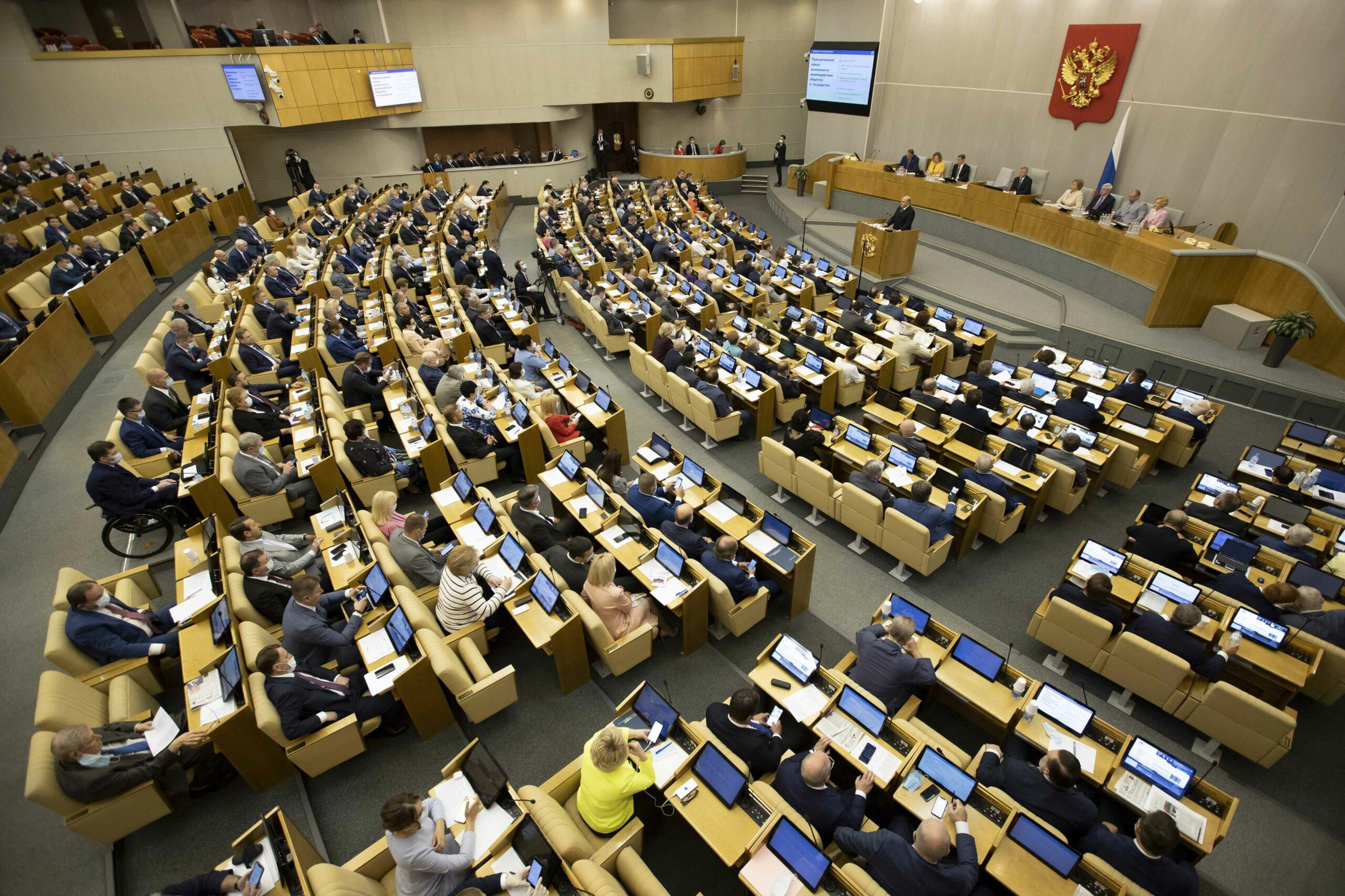 Russia: New Effort to Stifle Independent Groups