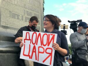 Russian Court Sentences Opposition Figure to 2-Year Suspended Sentence