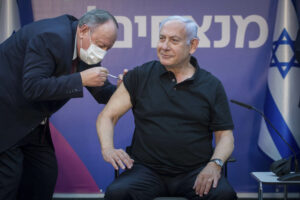 Israel: Provide Vaccines to Occupied Palestinians
