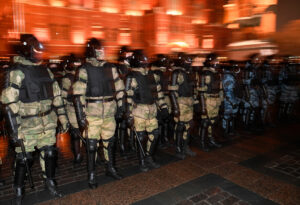 Russia Cracks Down on Planned Valentine's Day Protest